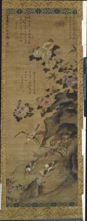 周之冕 (1521-?) 東籬秋色