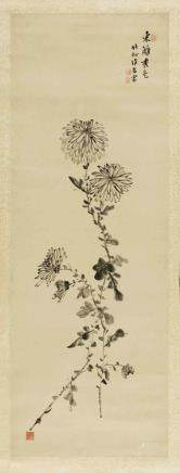 錢維喬 1739-1806 東籬秀色