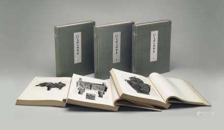 UMEHARA SUEJI (1893-1983). Nihon Shucho Shina Kodo Seika; Selected Relics of...