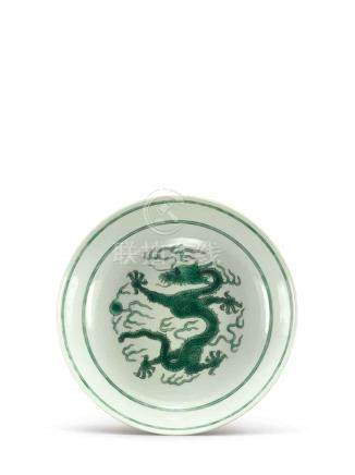 A GREEN AND BLACK ENAMELED 'DRAGON' DISH DAOGUANG SEAL MARK AND PERIOD