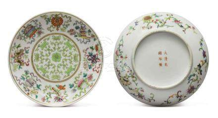 A PAIR OF FAMILLE-ROSE 'AUSPICIOUS EMBLEMS' DISHES GUANGXU MARKS AND PERIOD