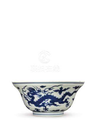 A BLUE AND WHITE 'DRAGON' BOWL JIAQING SEAL MARK AND PERIOD