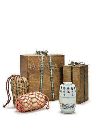 A SMALL UNDERGLAZE-BLUE AND COPPER-RED TEA CADDY QING DYNASTY, 18TH CENTURY