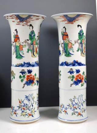 Pr Lg 19th C Chinese Wucai Porcelain Beaker Vases