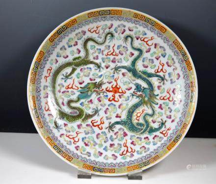 Large Chinese Porcelain Double Dragon Charger