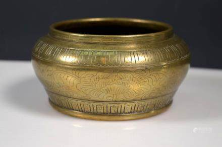 18th/19th C Chinese Silver & Bronze Shi Sou Censer