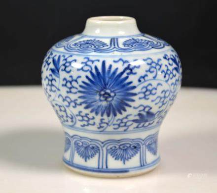 Fine Yongzheng 18th C Chinese Blue & White Meping