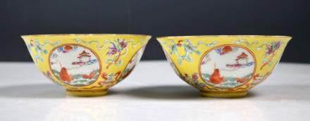 Fine Pr Chinese Tongzhi Period Yellow Ground Bowls