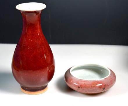Chinese Porcelain Peachbloom Washer; Langyao Vase