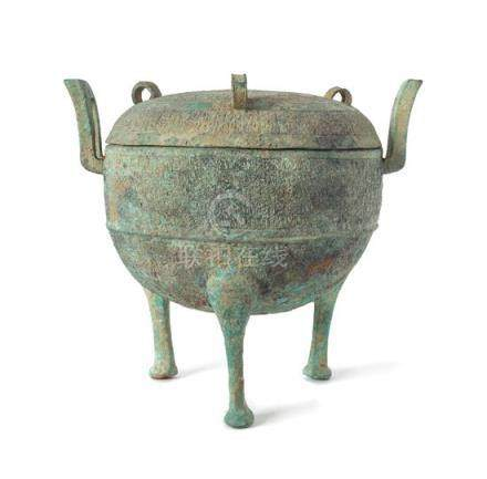 An Archaic Bronze Ding Vessel LIKELY HAN DYNASTY