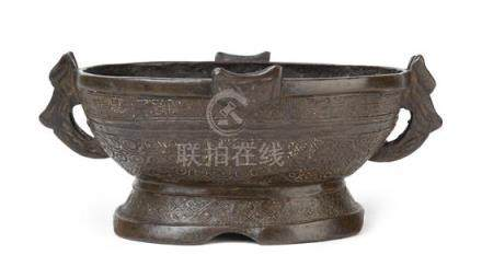 An Archaistic Bronze Vessel MING DYNASTY