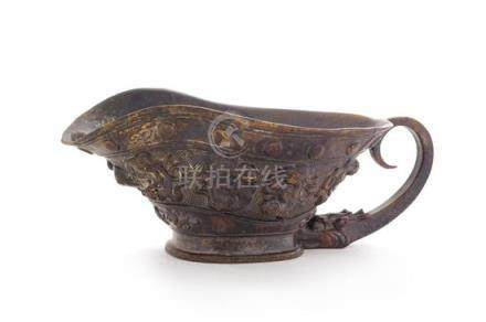 A Bronze Libation Cup