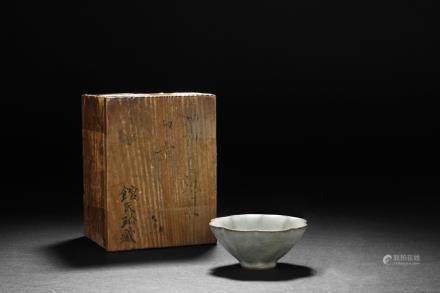 A Longquan Kiln Floriform Cup