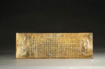 A gold hammered 'Buddhist Script' sheet