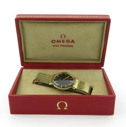 Mens 14KG Omega Seamaster in Original Box