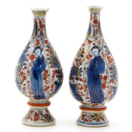 Couple of 2 Minitiature Vases