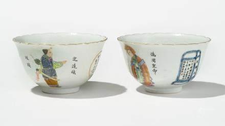 Paire de bols famille rose, Chine, marque et période Xianfeng (1851-1861) Porcelaine à décor de personnages et calligraphie, D 10 cm