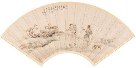 A Chinese fan shaped watercolour depicting a woman and child and a man with a beggars cup in a landscape