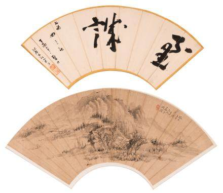 A Chinese fan shaped watercolour depicting a village in a mountainous landscape