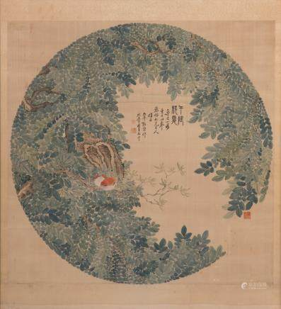 A Chinese watercolour depicting quails nestling in a bush