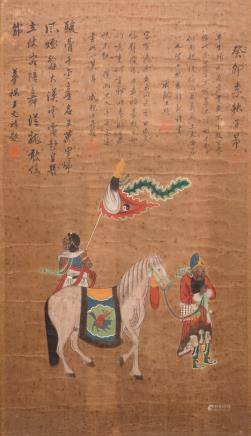 A Chinese watercolour on textile