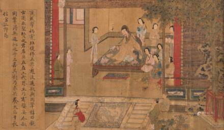 A Chinese watercolour depicting a dignitary surrounded by servants in an interior