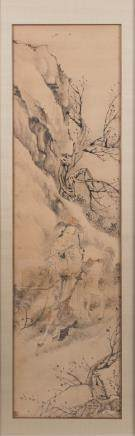 A Chinese scroll