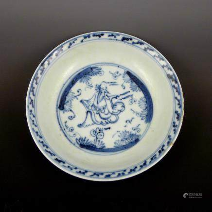 Ming Dynasty Chenghua blue and white character plate