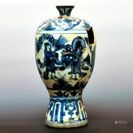 MING DYNASTY, A BLUE AND WHITE PORCELAIN VASE