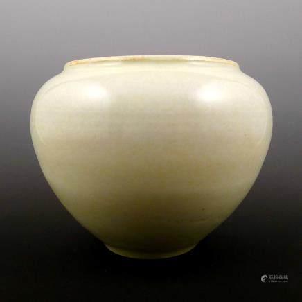 Song Dynasty, Hutian Kiln Water Pot