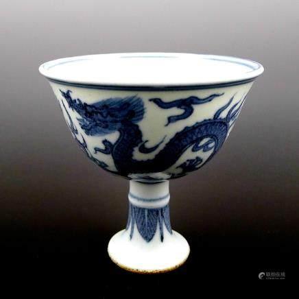 Ming Dynasty Jiajing Tsing Hua High Heel Cup