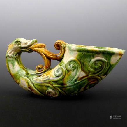 Late Tang Dynasty tri-color Duck Shape Cup