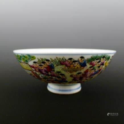 Chinese Qianlong Pastel bowl with children