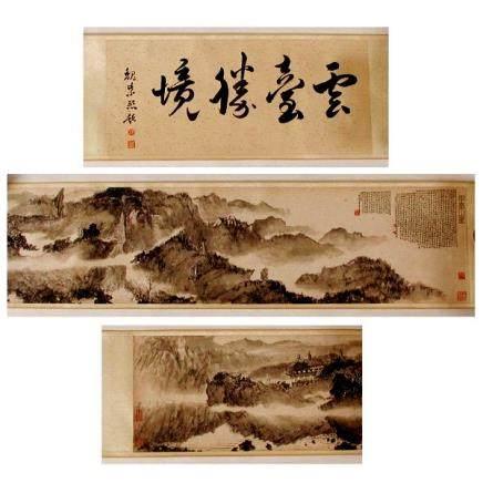 FU BAOSHI, A CHINESE HAND SCROLL MOUNTAIN LANDSCAPE