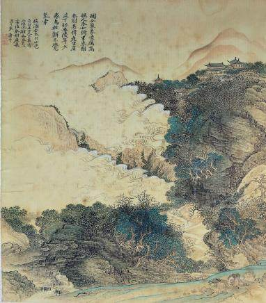 HUI SHOUPING, A VINTAGE CHINESE INK AND COLOR PAINTING