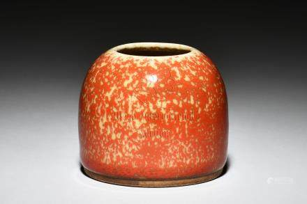 RED GLAZED SPITTOON