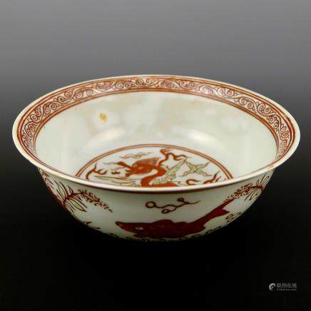 Ming Dynasty Wanli red and green bowl