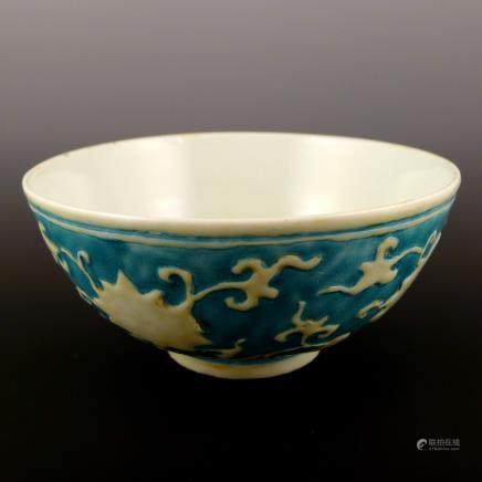 A Chinese  Ming Dynasty blue glaze bowl