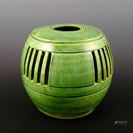 Tang Dynasty green glaze hollow Insense Burner