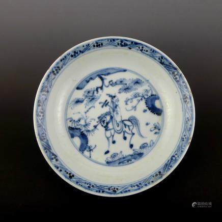 Ming Dynasty Blue and White Chenghua Plate