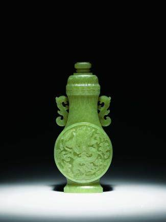 清 黃玉龍紋蓋瓶