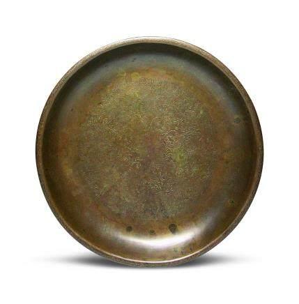 清初 銅鏨寶相花紋貢盤