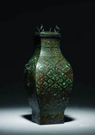 戰國 青銅嵌松石錯銀絲方壺