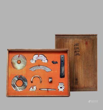 周-漢 古玉十一件一盒
