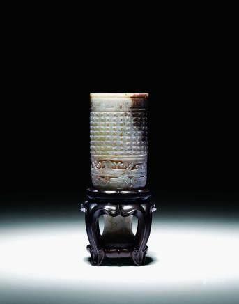 漢 古玉乳釘紋杯