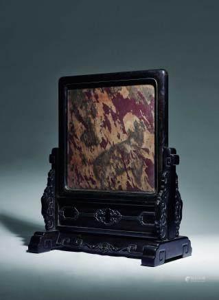清中期 紫檀夔龍如意紋硯屏
