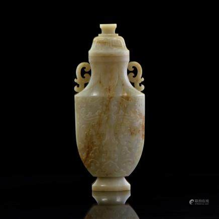 VERY FINE CARVED CHINESE JADE OF COVERED URN