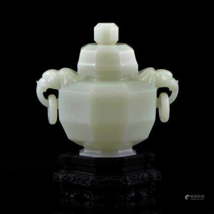 OCTAGONAL COVERED JADE CENSER WITH ELEPHANT HANDLE