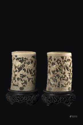 中國 十九世紀 象牙鏤雕龍紋筆筒 一對