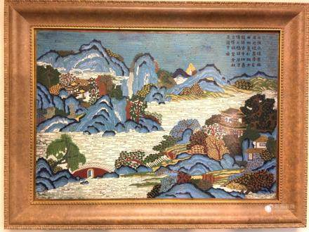 Fine Rare 18th/19th C Chinese Cloisonne Landscape